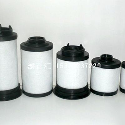 VC303里其乐真空泵油雾过滤器